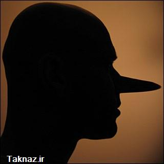 www.taknaz.ir   