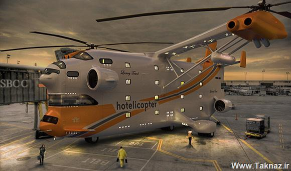 The<br /> Hotelicopter