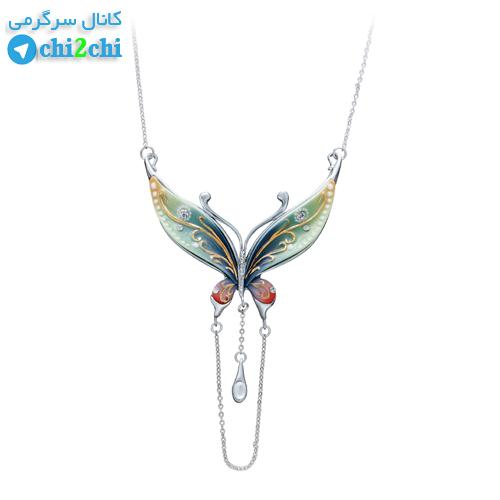 Butterfly Rhodium Plated Necklace